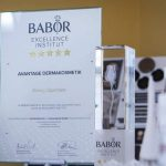 EXCELLENCE INSTITUT BABOR Oberhaching
